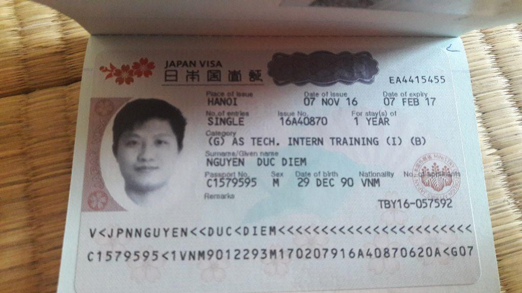 Chương trình visa thương mại Nhật Bản